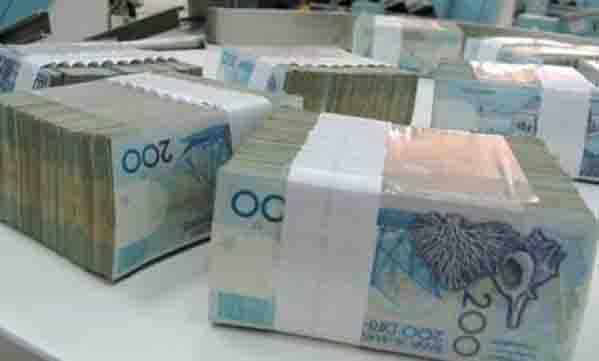 Billet de banque maroc